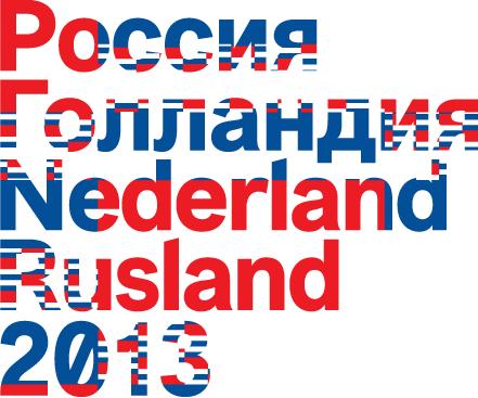 Nederland Rusland 2013